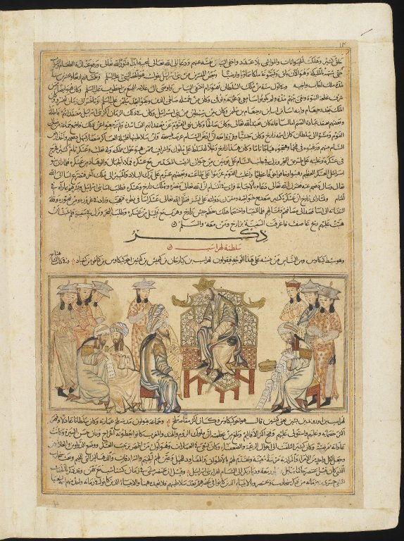 Jami' al-Tawarikh (Compendium of Chronicles by Rashid al-Din)