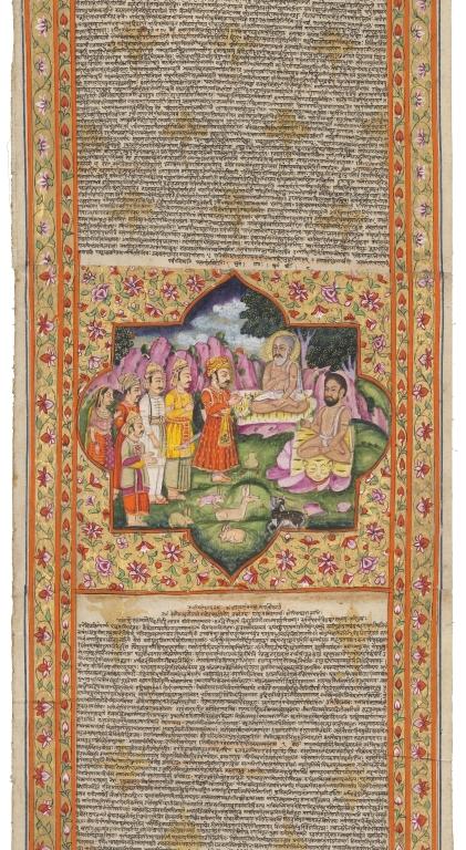 Mahābhārata scroll [link to full scroll]
