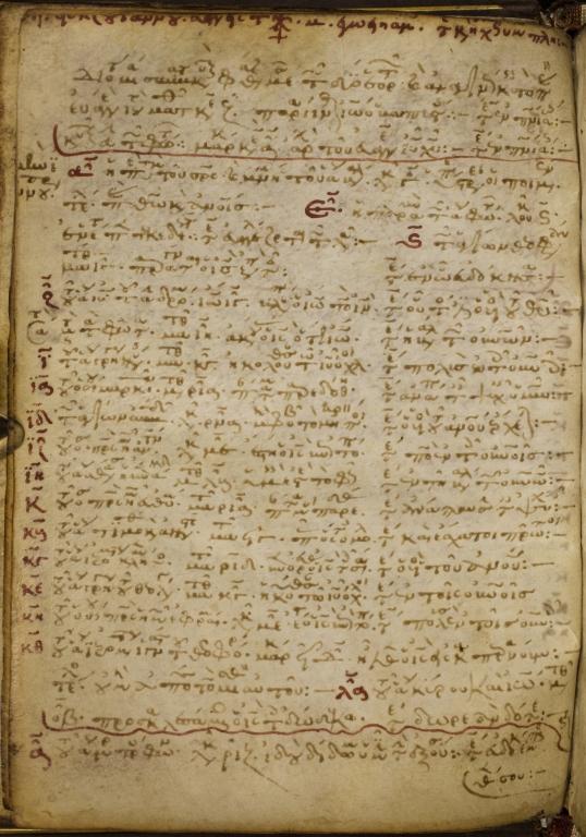 Greek manuscript: Gospels (MS 219)