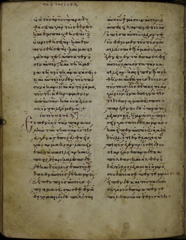 Greek New Testament Lectionary, 115r