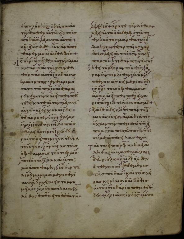 Greek New Testament Lectionary, 157v
