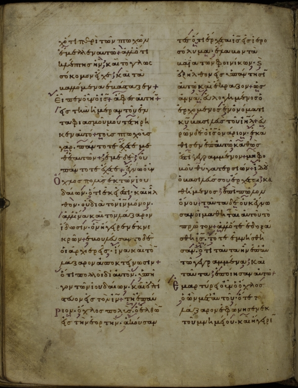 Greek New Testament Lectionary, 159r