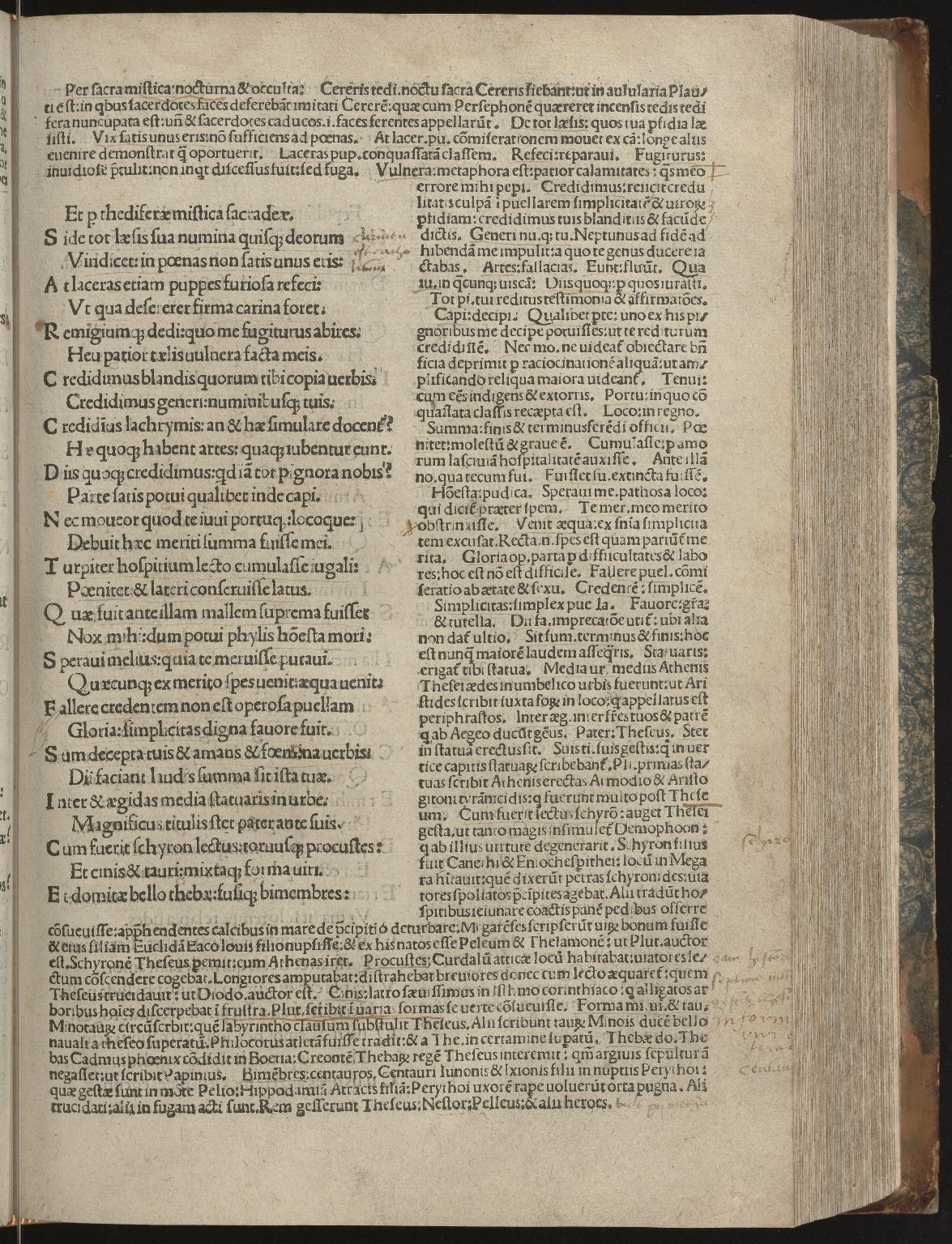 Heroides, Fol.5 recto