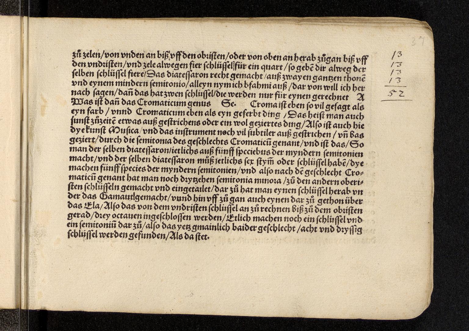 Musica Getutscht, p. 39
