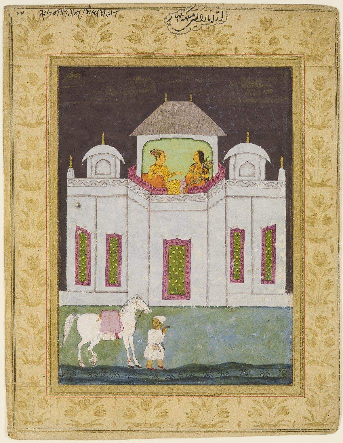 Ragamala Paintings, 33