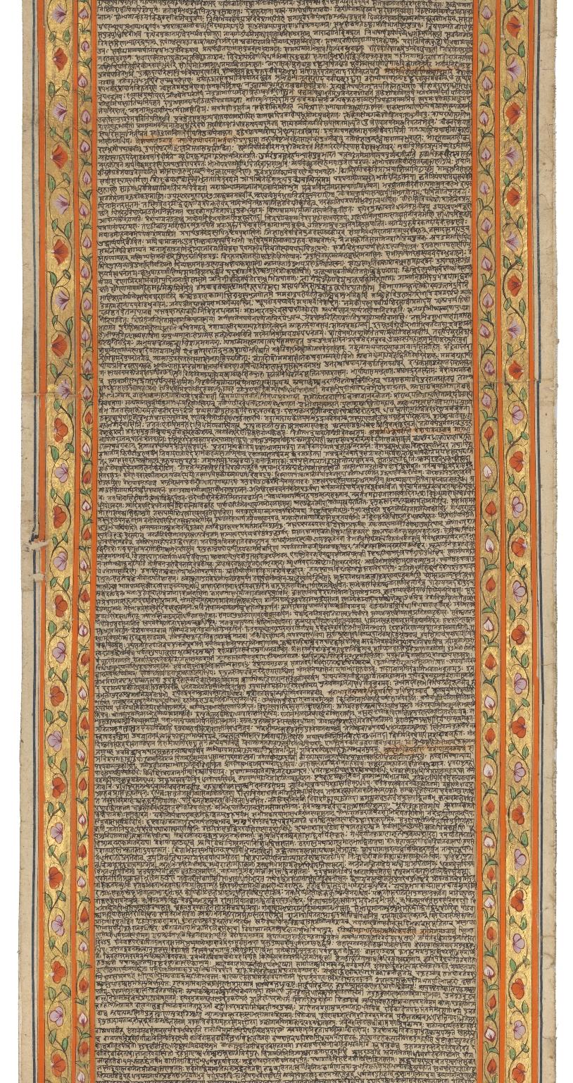 Mahabharata scroll